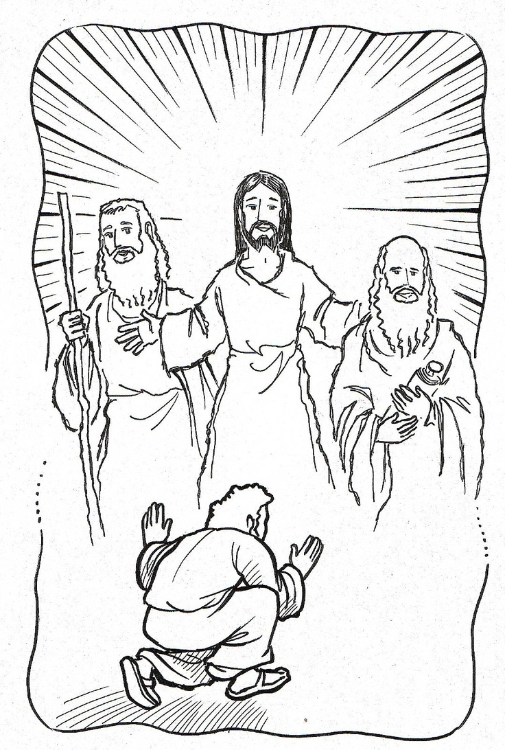 17 Best images about Transfiguration on Pinterest