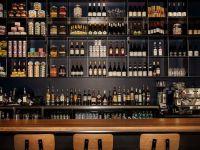 back bar storage / design | Cafe | Pinterest | Storage ...