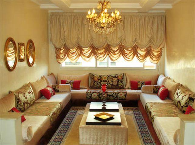 Déco Maison Marocaine
