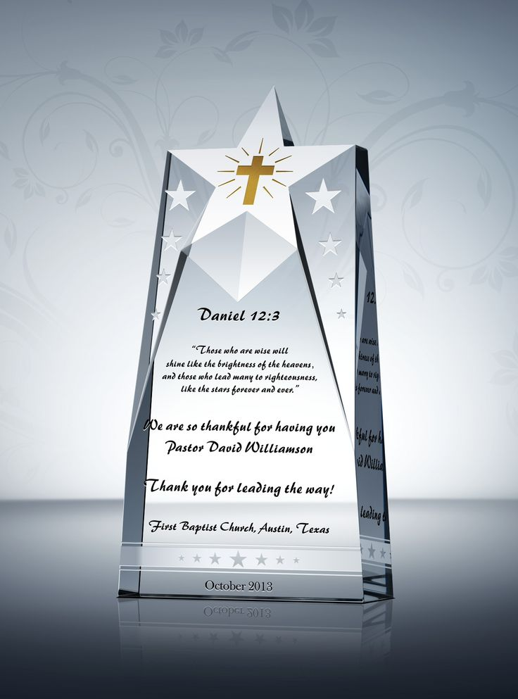 10 Ideas About Pastor Appreciation Gifts On Pinterest