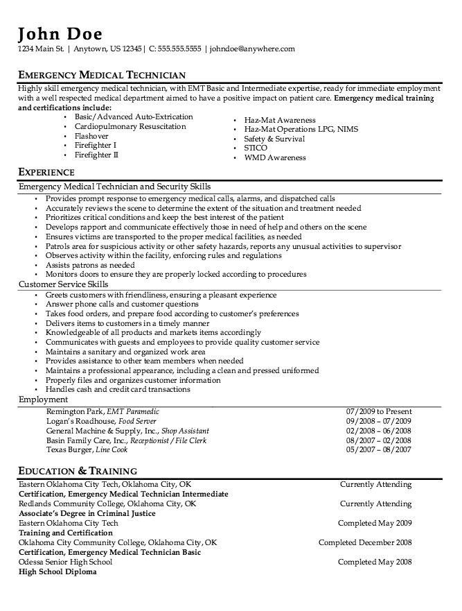EMT Paramedic Resume Sample Resumesdesign Com Emt