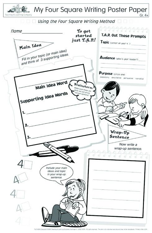 17 Best images about Four Square Writing Method on