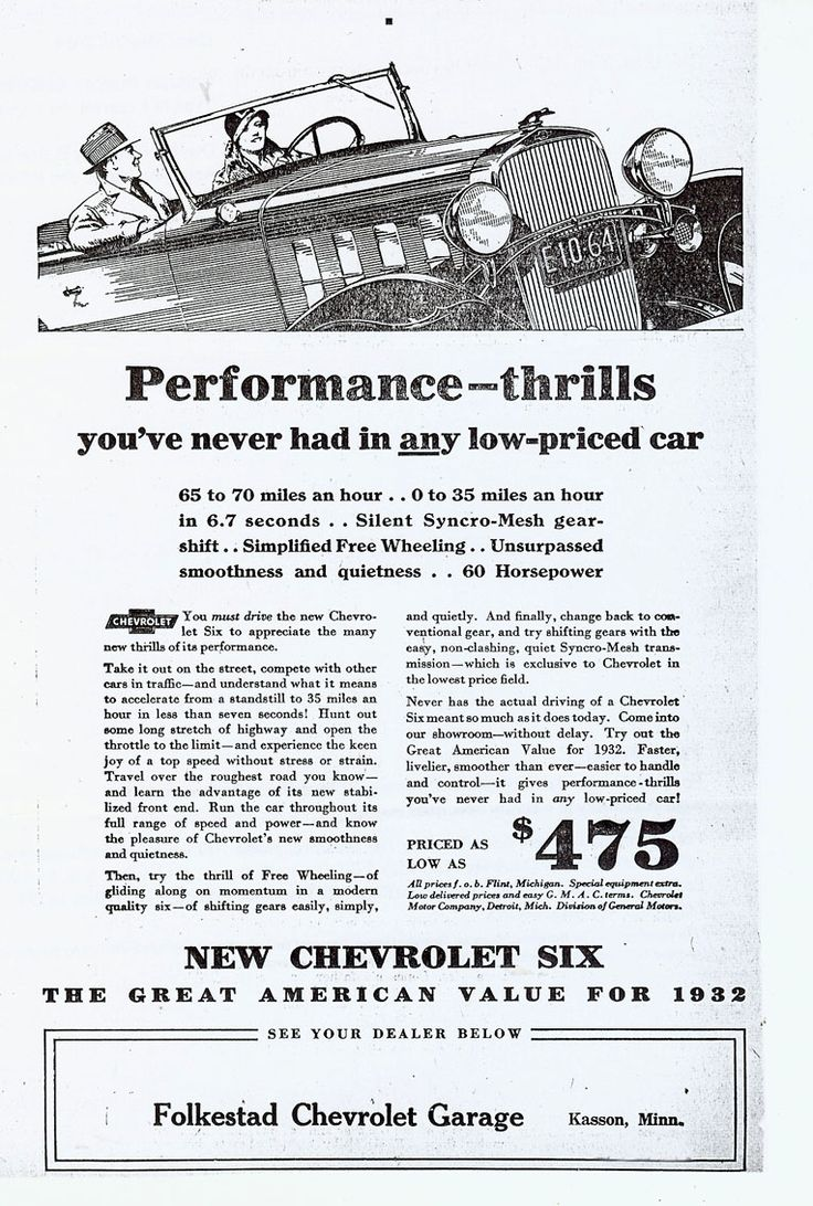 82 best images about Stovebolt Chevy on Pinterest