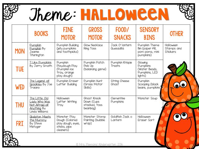 1000+ Images About Best Of Halloween  Kindergarten & First Grade On Pinterest  Halloween Fun