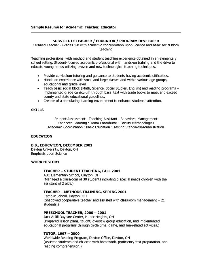 Elementary Teacher Resume Examples With Teaching Experience Alib Physical Education  Resume Sample Page  Daycare Teacher Resume