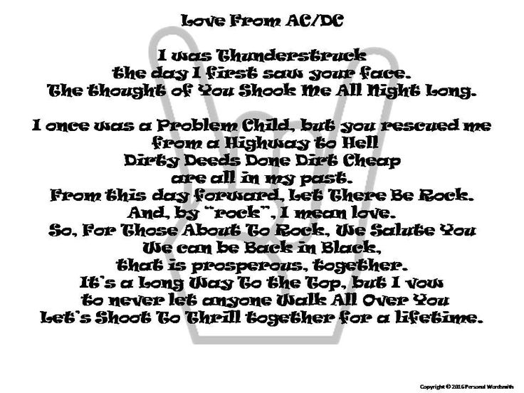 Rock and Roll Wedding Vows Download, Printable Funny