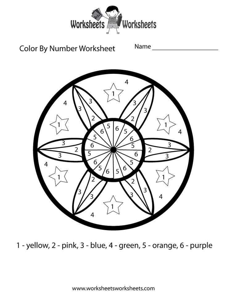 9 best images about Kindergarten Math Worksheets on