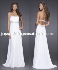 White long formal dress | Ball gowns and Fancy Dresses ...