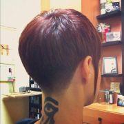 cute short cut with tendril
