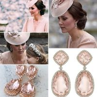 25+ best ideas about Kate middleton jewelry on Pinterest ...