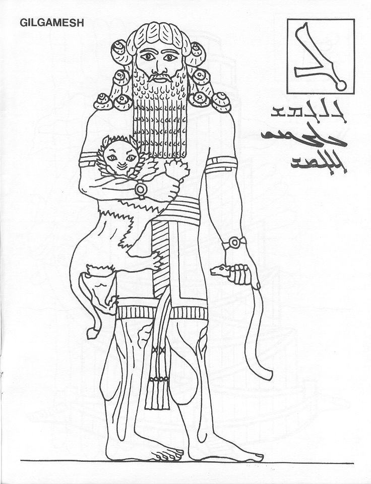 593 best Ancient Mesopotamia images on Pinterest