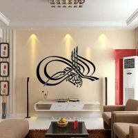 55 best images about Islamic Wall art on Pinterest | Allah ...