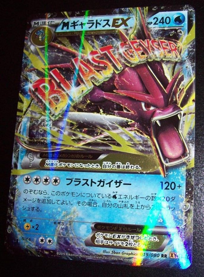 17 Best Images About Pokemon Cards On Pinterest English