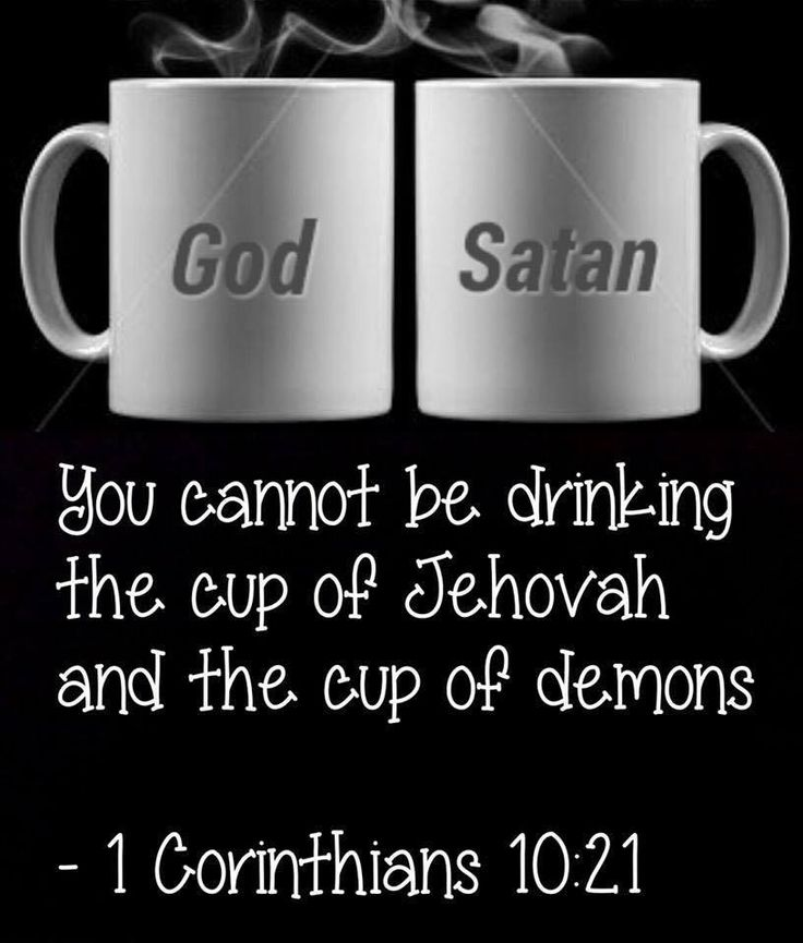 Quotes Witness Funny Jehovah