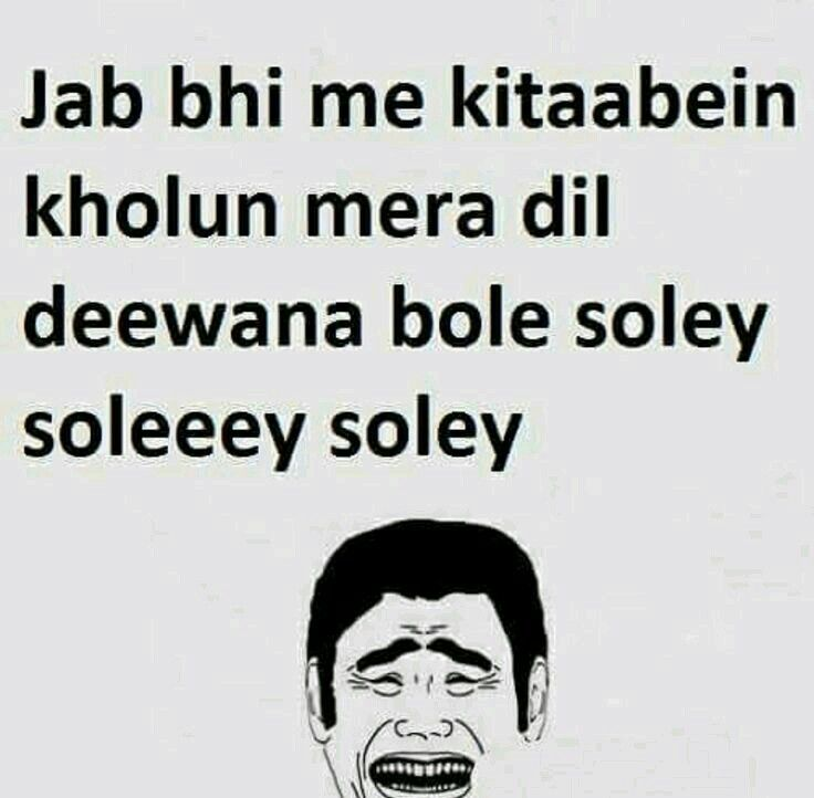Best 25+ Hindi Funny Jokes ideas on Pinterest