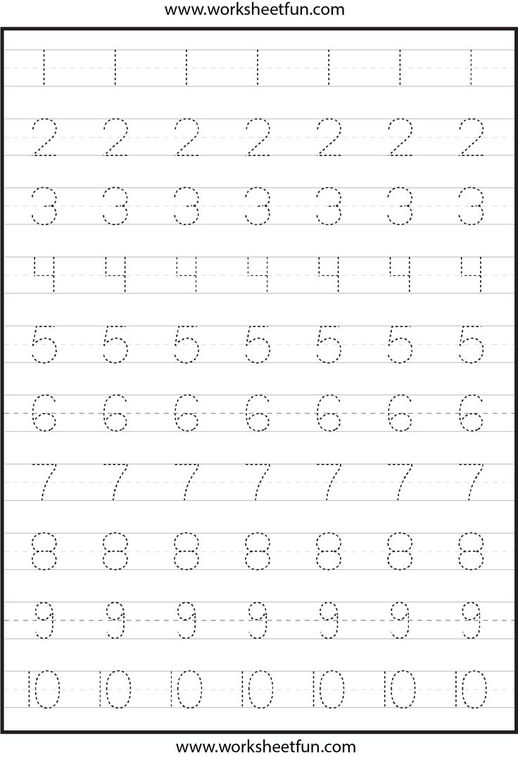 43 best images about 123 Number Worksheet on Pinterest