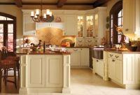 25+ best ideas about Thomasville cabinets on Pinterest ...
