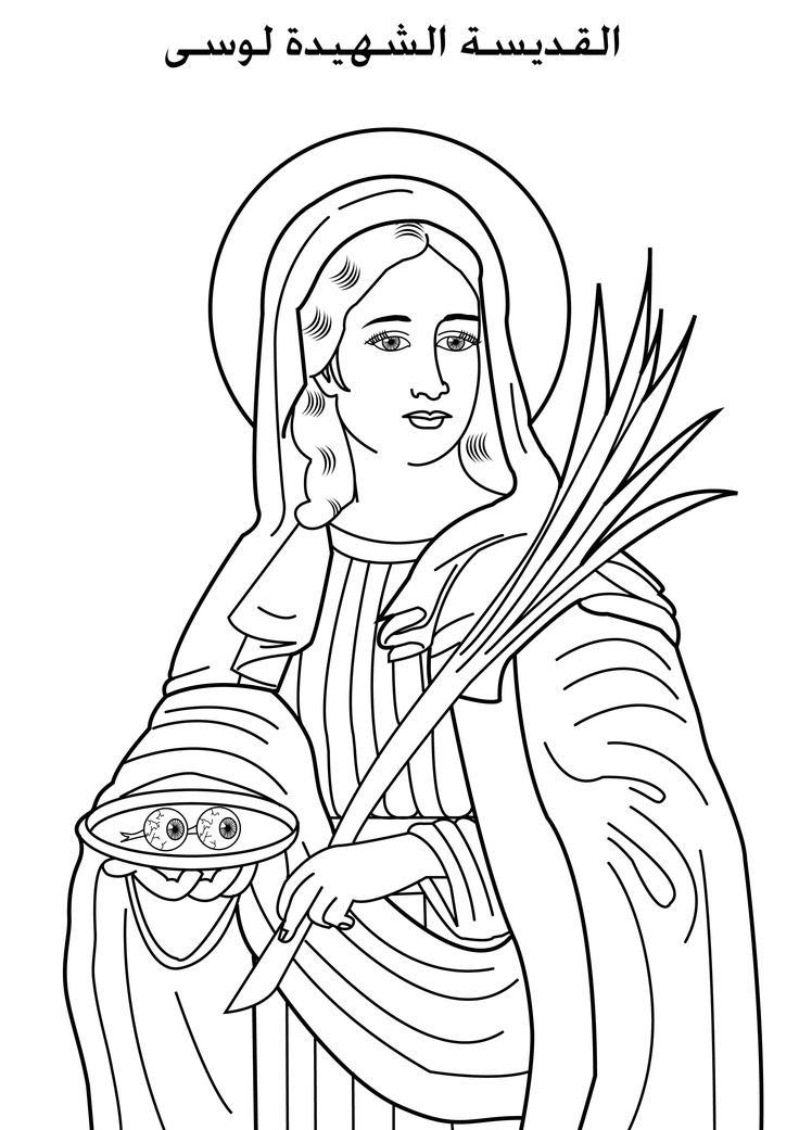 94 best images about Saint Lucia's Day (St. Lucy) on Pinterest