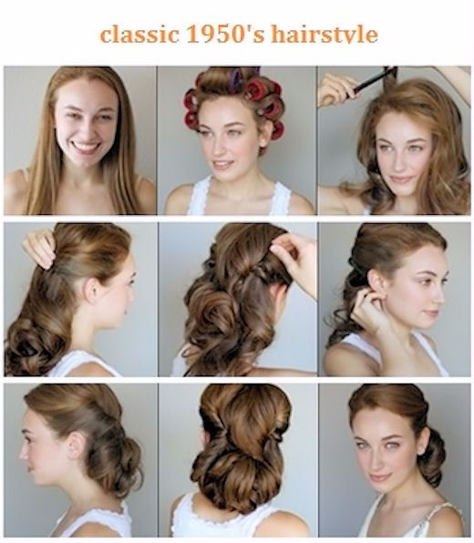 25 Best Ideas About 1950s Updo On Pinterest 1950s Hair Retro