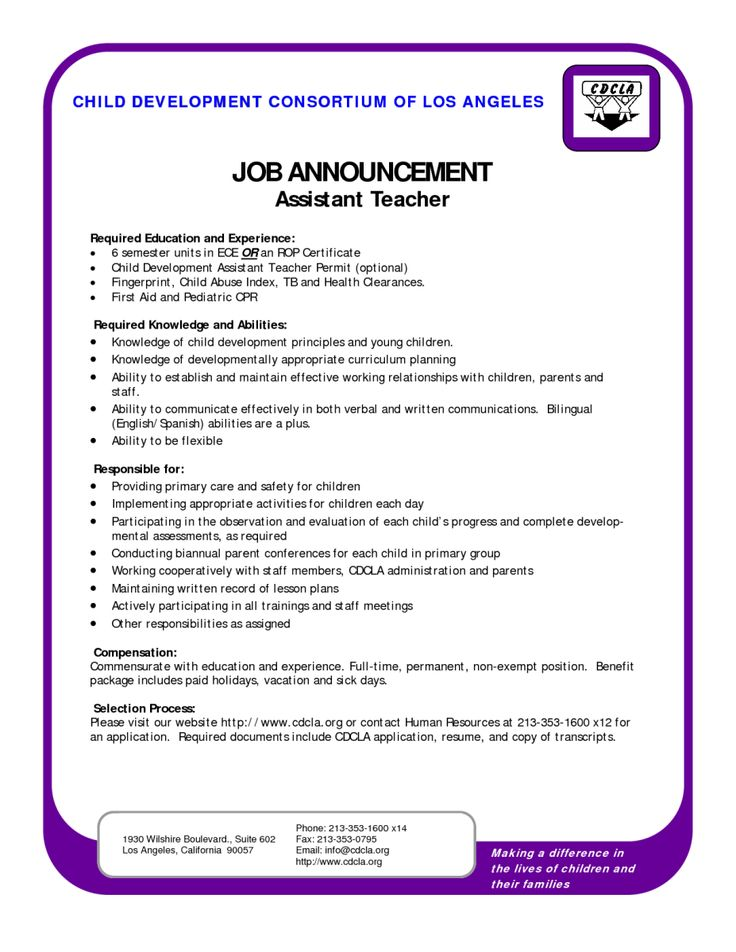 Sample Resume For Non Teaching Staff In Schools Resume Ixiplay