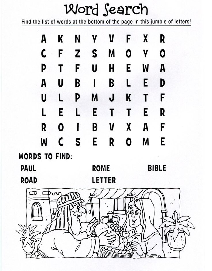 500 best images about Sunday school ideas on Pinterest