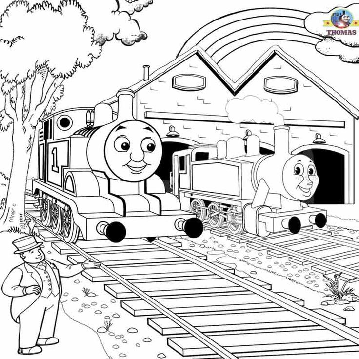 Train Login
