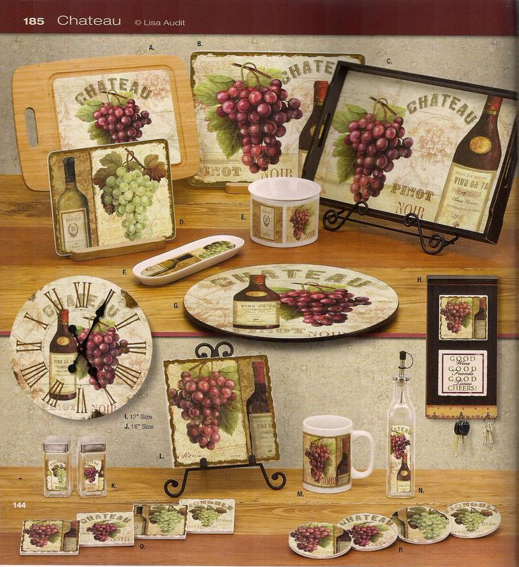 17 Best Images About Wine And Grapes Theme On Pinterest