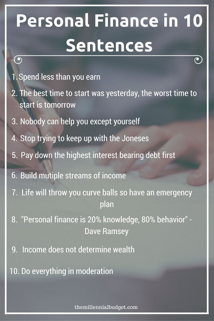 25 Best Finance Quotes On Pinterest Amor Quotes Life