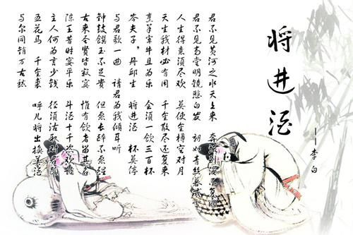 73 best images about Chinese Poetry on Pinterest