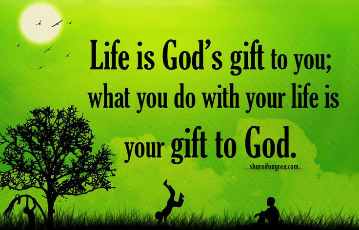 bible verses about gifts from god