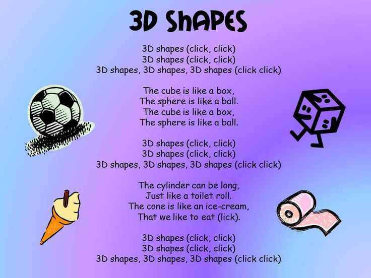 1000+ Ideas About 3d Shapes Song On Pinterest  Solid Shapes, 3d Shapes Kindergarten And 3d