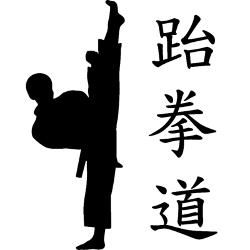 17 mejores ideas sobre Taekwondo Tattoo en Pinterest