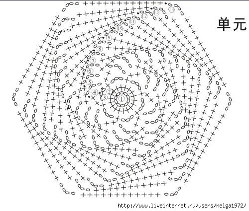181 best images about Haken: hexagon on Pinterest