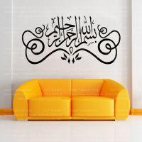 17 Best Islamic Inspirational Quotes on Pinterest | Islam ...