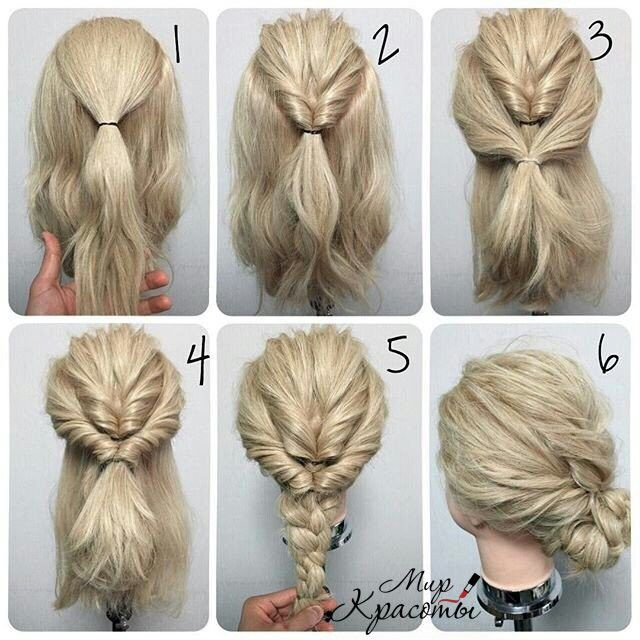 25 Best Ideas About Easy Updo On Pinterest Easy Chignon Simple