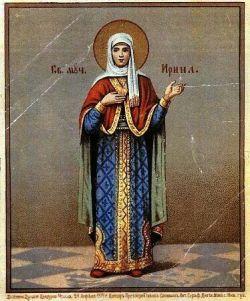 sveta Irena - devica in mučenka