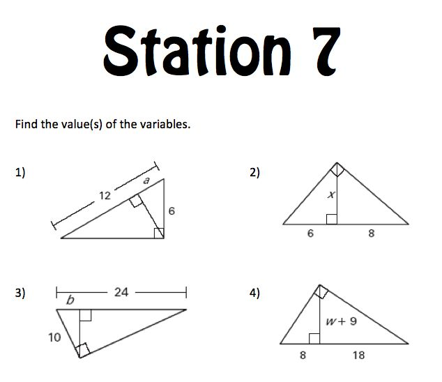 72 best images about TEACH Trigonometry on Pinterest