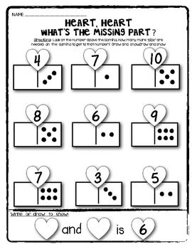 Valentine Domino Math Worksheets! Composing and