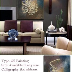 Arabic Style Living Room Ideas Pictures Of Bright Rooms Blue Brown Calligraphy Painting, Oil Painting ...