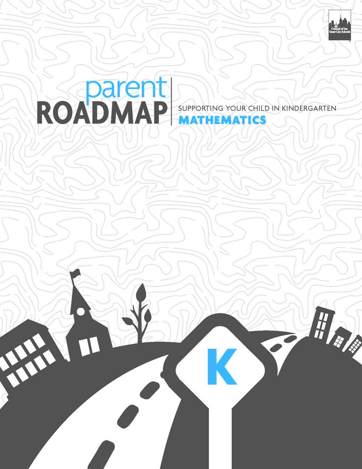 1000+ ideas about Everyday Mathematics on Pinterest