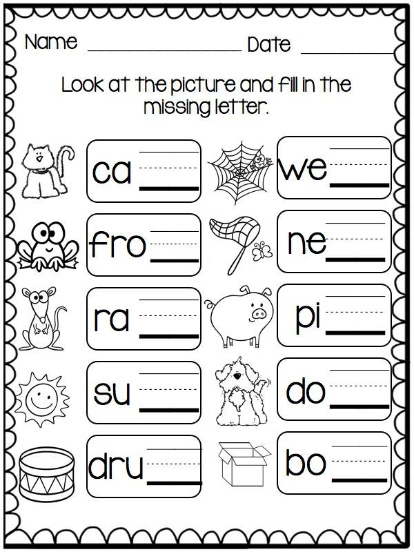311 best Phonemic Awareness images on Pinterest