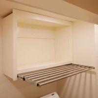 Ikea Grundtal Wall Drying Rack  Nazarm.com
