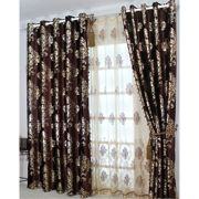 The 25 Best Ideas About Cheap Curtains Online On Pinterest