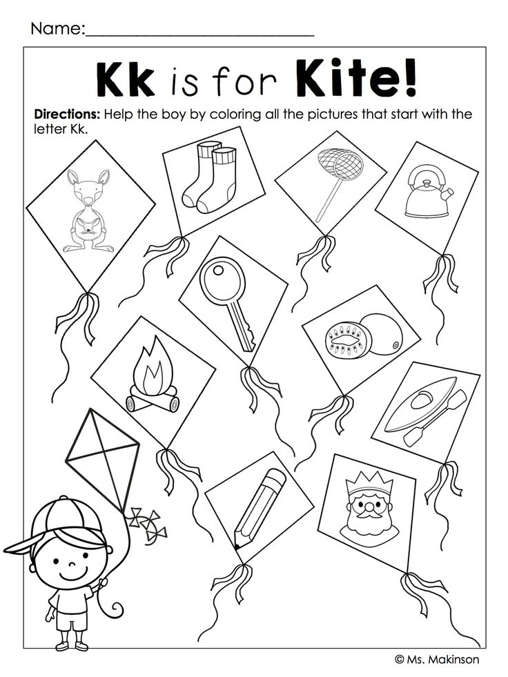615 best images about Kindergarten on Pinterest