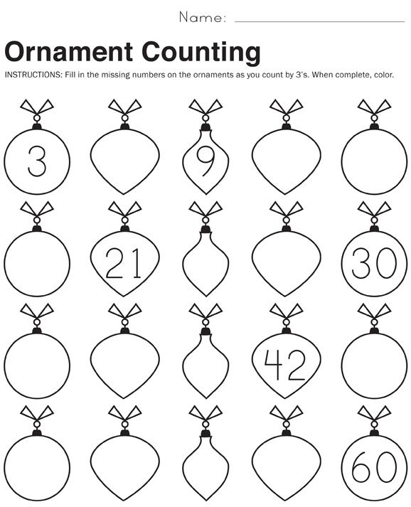 25+ best ideas about Christmas math worksheets on