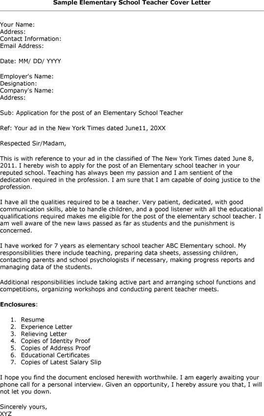 sample cover letter elementary school teacher