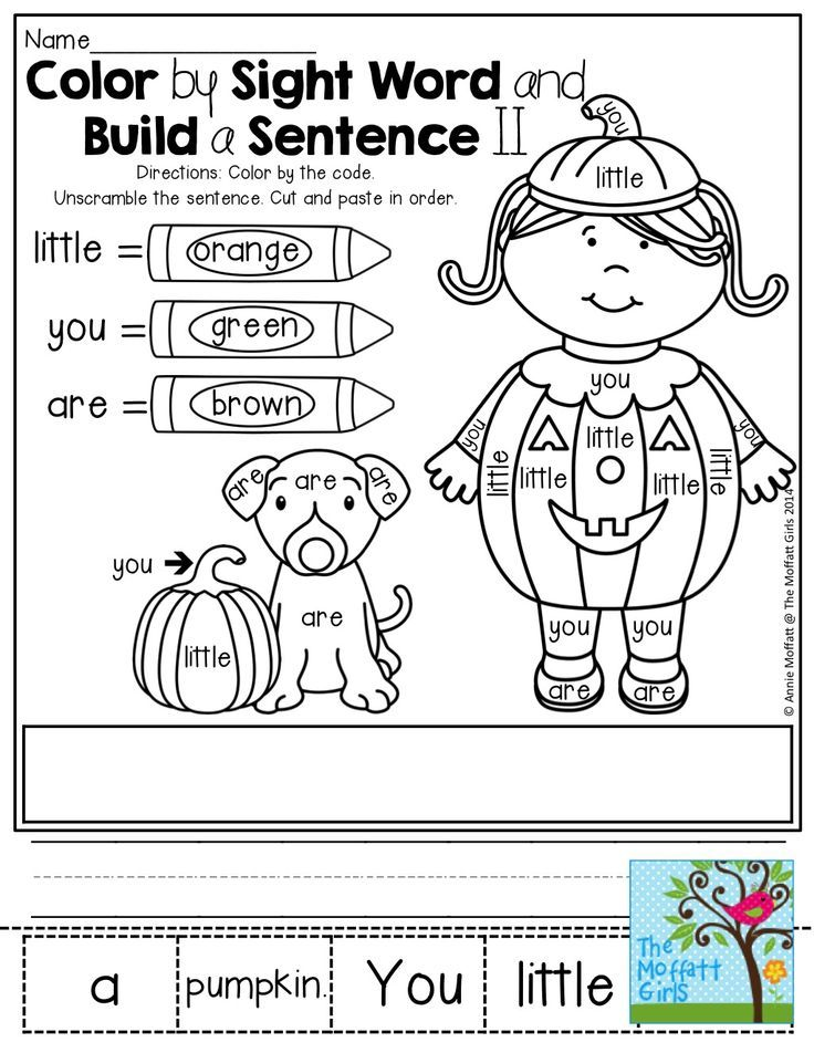 8 best images about Sight Words/Word Wall on Pinterest