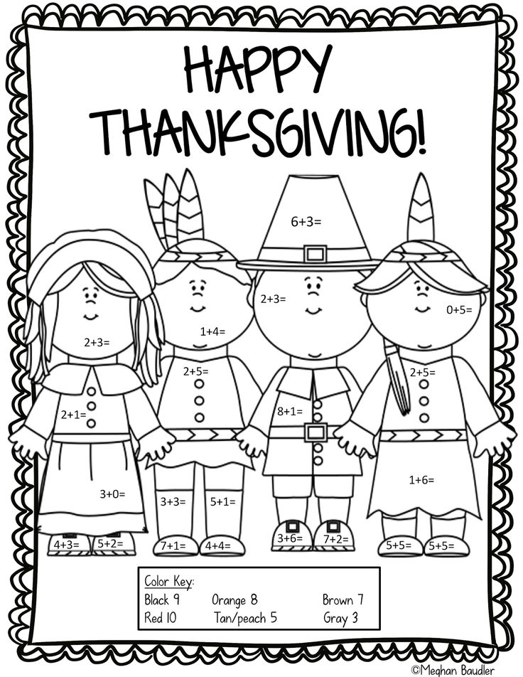 Color-by-Code Thanksgiving Pack! Addition and Subtraction