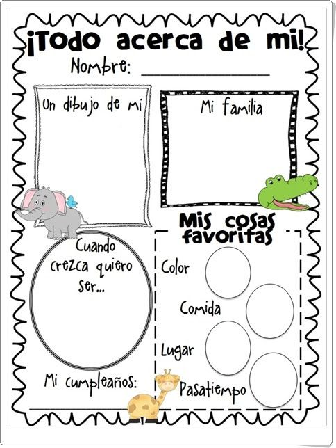 87 best images about 2º Primaria Lengua Española on Pinterest
