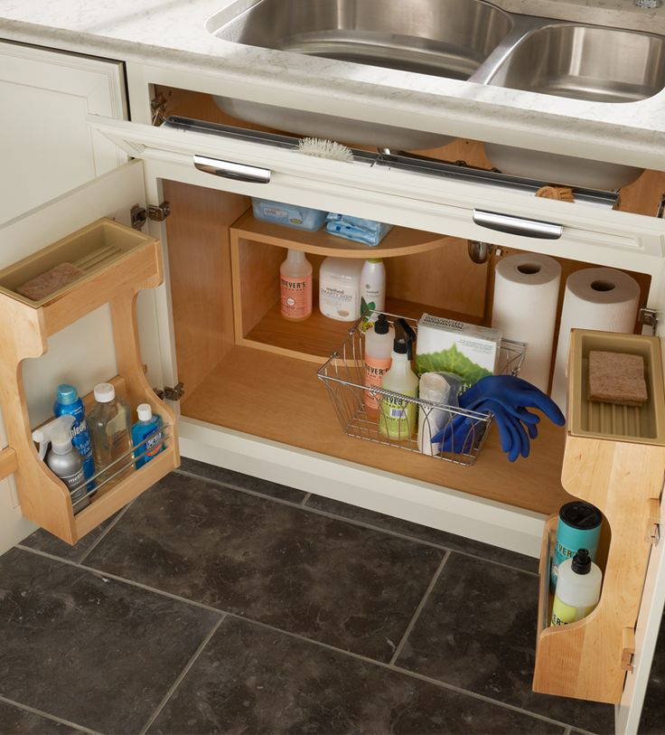 Browse KraftMaid Kitchen Storage Solutions  Food part of the organization is not having much